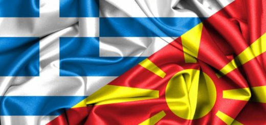 flags_makedonia-gartsia
