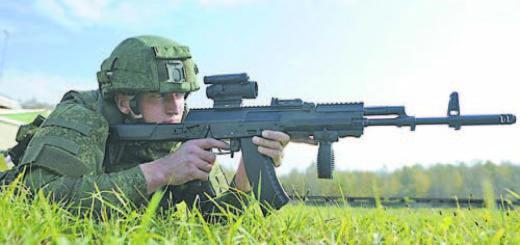 боец с ak-12