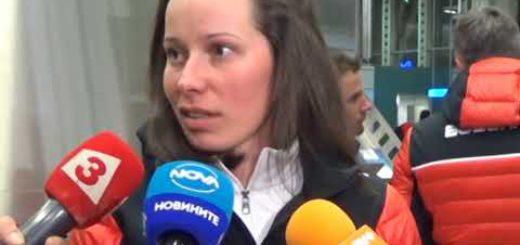 Още една българска група замина за Пьончан