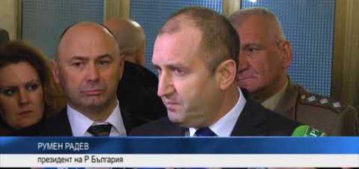 Коалиционен съвет заради ЧЕЗ – отлагат оставката на Теменужка Петкова