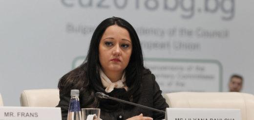 Lilyna Pavlova