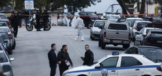 police _ Greece,