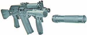 AK-9 със снет заглушите