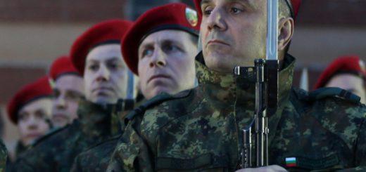 army_V_Levski