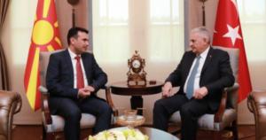 turcia_makedonia_NATO