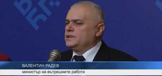 Валентин Радев: Хората искат промени в Наказателния кодекс и ние добре чуваме тези знаци