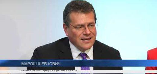 Заместник-председателя на ЕК на посещение у нас: Шефчович и Борисов обсъдиха енергийната интеграция на Балканите