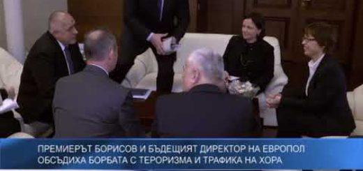 Премиерът Борисов и бъдещият директор на Европол обсъдиха борбата с тероризма и трафика на хора