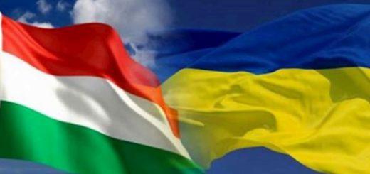 flags_Ungaria_Ukraina