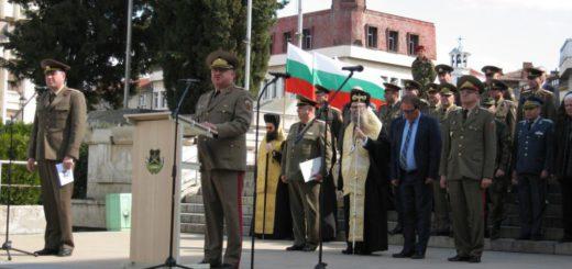 Raketni-vojski_Asenovgrad