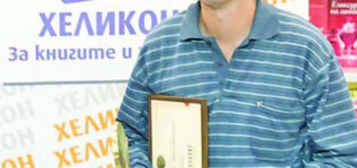 Милен Русков