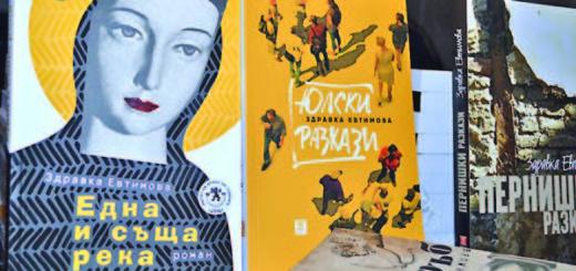 книги 2