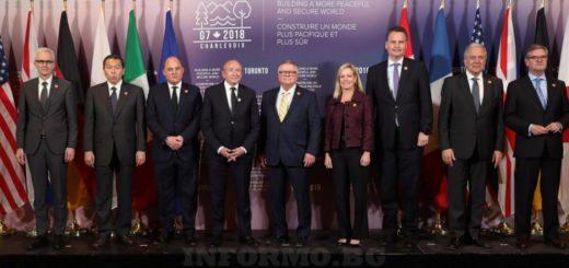 G-7_Toronto-2018