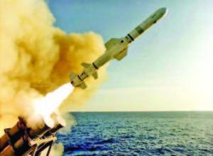 tomahawk_missile