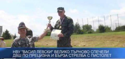 Отборът на НВУ Васил Левски – Велико Търново стана комплексен победител в ДВШ по прецизна и бърза стрелба с пистолет Макаров