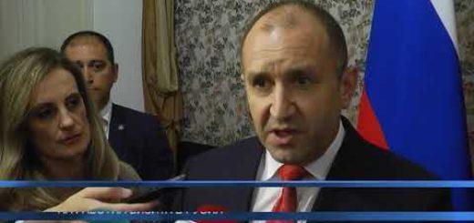 Президентът Румен Радев на работна визита в Русия