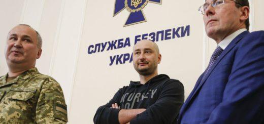 Ukraina_zurnalist