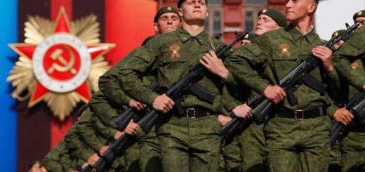 army_Rossia