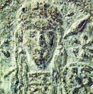 Изображение от оловен печат с надпис на гръцки език: 'Богородице, помагай на кесаря Тервел'. Изследването е публикувано през 1972 г.