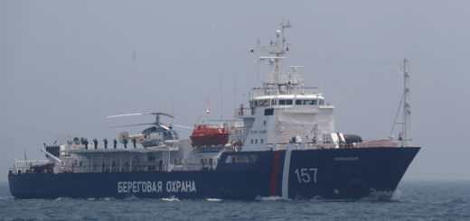 epa06790183 Russia's coast guard team participates in the 2018 Muti-lateral Muti-mission Exercise (MMEX) off the coast of Busan, South Korea, 07 June 2018. The Korea coast guard conducted the joint exercise with the North Pacific Coast Guard Forum (NPCGF) to practice on counter-terror and mass rescue opporations. The NPCGF is a consultative organization of six countries including South Korea, China, Japan, Russia, USA and Canada that cooperate on preventing International crime and marine pollution.  EPA/JEON HEON-KYUN
