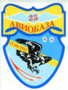 emblema25