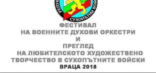 resize_20180619114942_Zaglaven_slajd_samodejnost_(1)_(1)