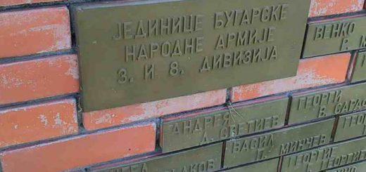 Srbija_Sremski front