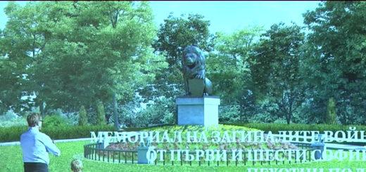 memorial_1-6 polk