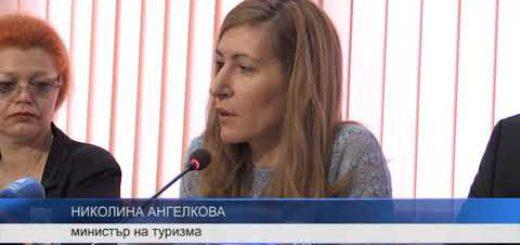 Активна реклама на българските балнео и спа дестинации започва през 2019 г.