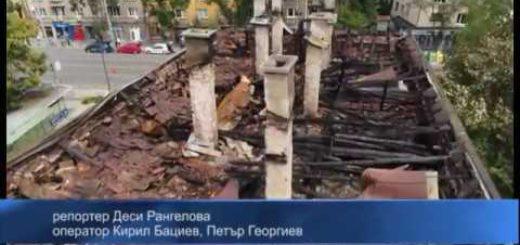 """Борисов поиска сградата на """"Царските конюшни"""" да получи статут на културна ценност час по-скоро"""