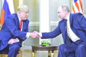 trump-putin-handshake