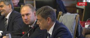 NS-komisia_otbrana