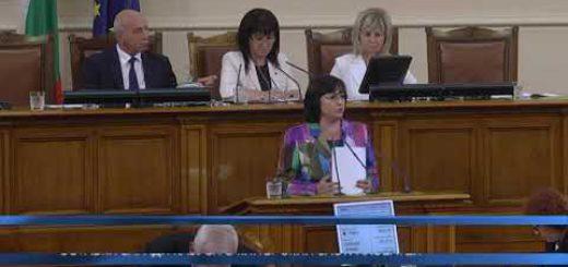 Депутатите извънредно на работа – оставки заради казуса с кипърския застраховател