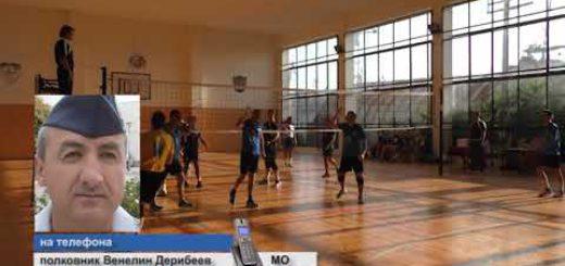 Във Варна започна ДВШ по волейбол
