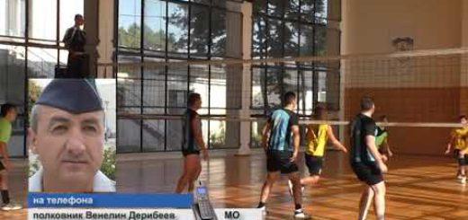 Във Варна приключи ДВШ по волейбол