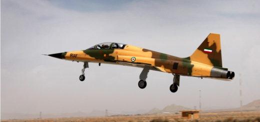 Iran's first fighter jet, the 'Kowsar',