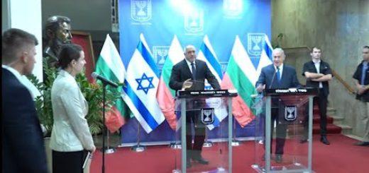 Бойко Борисов поел ангажимент: Генерално консулство в Ерусалим за цял Израел