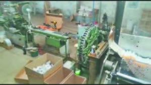 14 фабрика