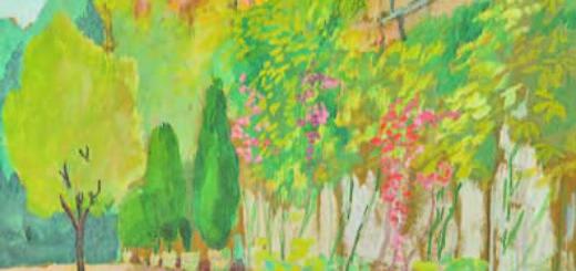 7-Жорж Папазов, Пейзаж II, акв. картон, 35х28 см