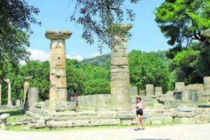 Храмът на Хера