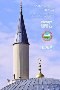 Balkanskia-Isliam-cover
