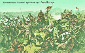 3-3Пощенска картичка за битката на Люлебургас