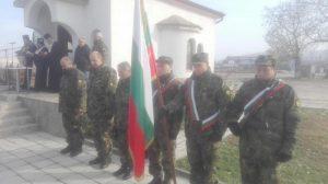Asenovgrad_SV-St Varvara