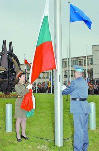 b020404af 2nd April 2004 Accession Ceremony for the Seven New NATO Members Flag Raising Ceremony at NATO Headquarters, Brussels - Raising of the Bulgarian Flag
