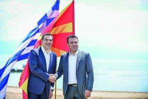 Zaev-Cipras