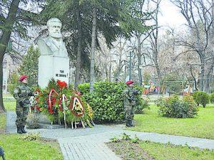 HRISTO BOTEV-PLOVDIV
