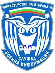 Logo_Razuznavane
