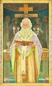 Антон Митов,  'Св. Климент Охридски', 1905 г.