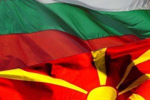 macedonia bulgaria