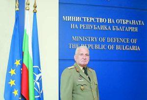 gen. A.Bocev